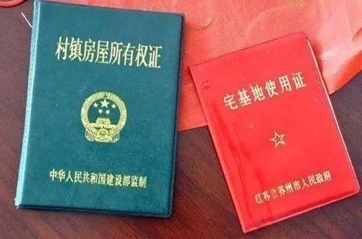 2.24亿元,福耀收购三峰集团,曹德旺:我的政策是对上市公司有利