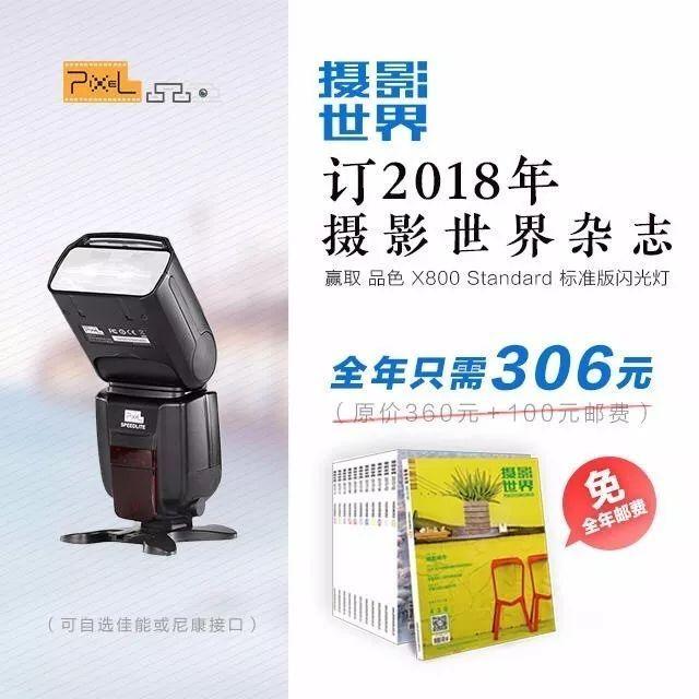 """净利润大增1199%!河南""""钢铁侠""""2017大赚16亿"""