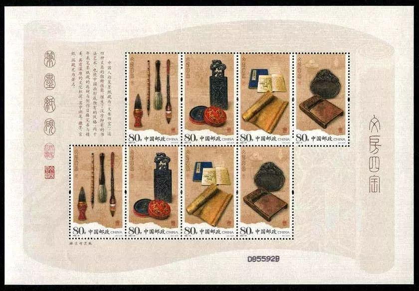邮票材质有多少种?你们尽管猜,猜对了算我输