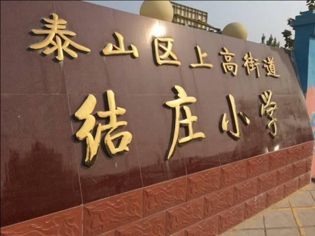 郑州火车站站大修 你或许从没见过这些幕后草根
