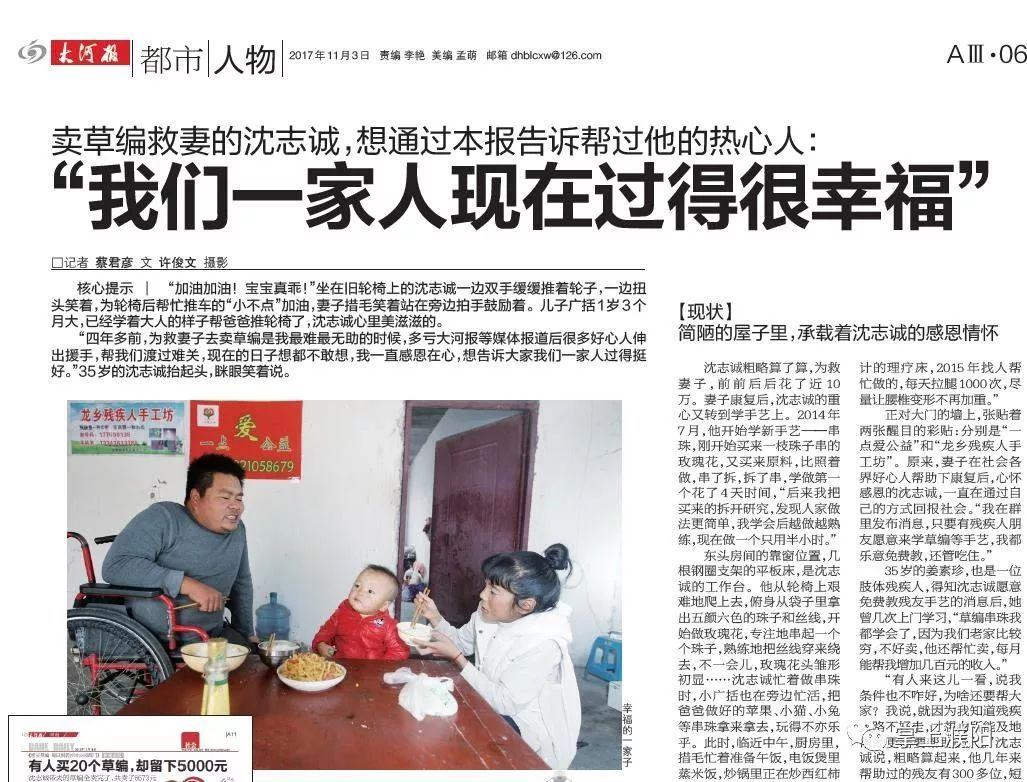王宝强前经纪人宋喆职务侵占案一审宣判,侵占232万判6年