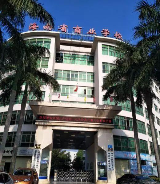 wpsoffice签约海南省商业学校,满足学校正版化检查要求,实现wpsoffice全校区覆盖