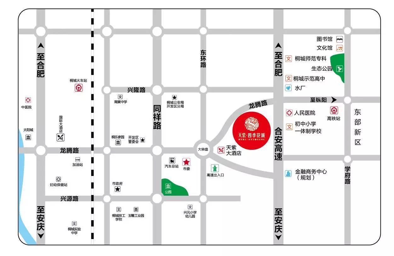 桐城东站_60万方生态品质大盘 缔造城市绝版生活典范