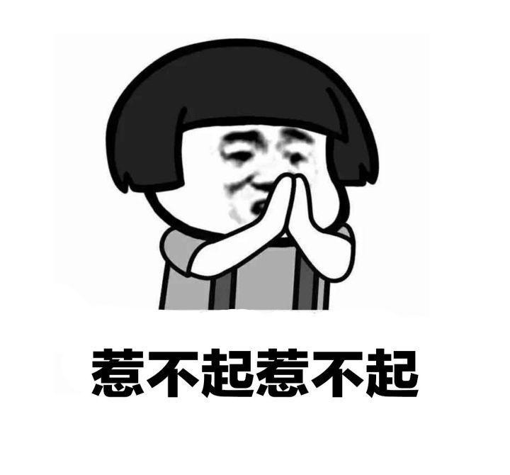 张韶涵也太瘦了,裤子如果不系皮带感觉随时会掉下来,网友们瞬间不想减肥了!