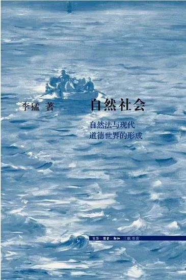 """省政协视察组到庆城县开展""""促进中药产业发展""""监督性视察"""