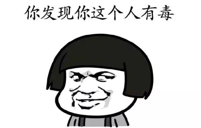 全球教师收入排名,戳中千万中国教师泪点!