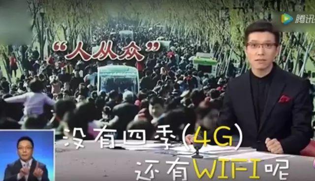 三门峡入围央视《魅力中国城》节目 赶紧行动起来投上一票