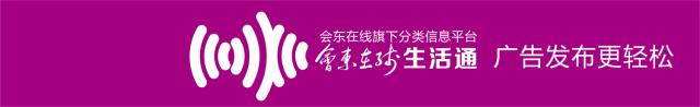 主打千元机市场!全面屏荣耀9i新机发布:售价1800