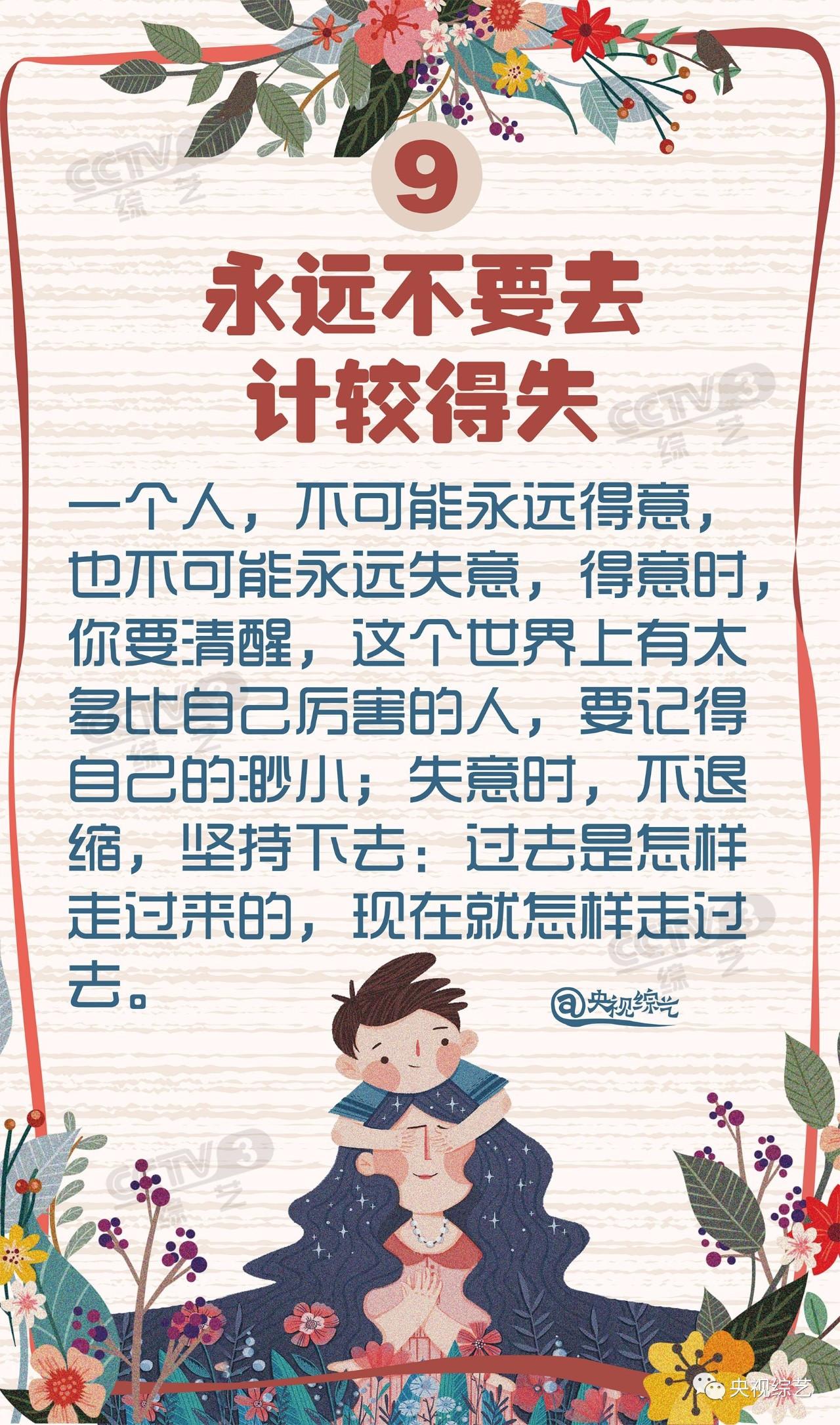 谢贤女友coco分手后的生活照曝光,网友:彻底废了!