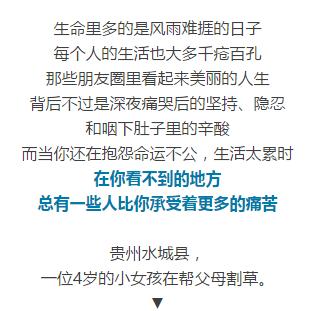 | 悦学体验点|文澜在线&学在杭州网——没有边界的图书馆