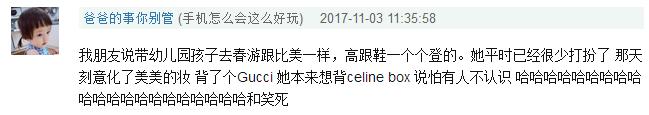 微信、QQ聊天记录不一定能成为有效证据,肇庆的街坊知道吗?
