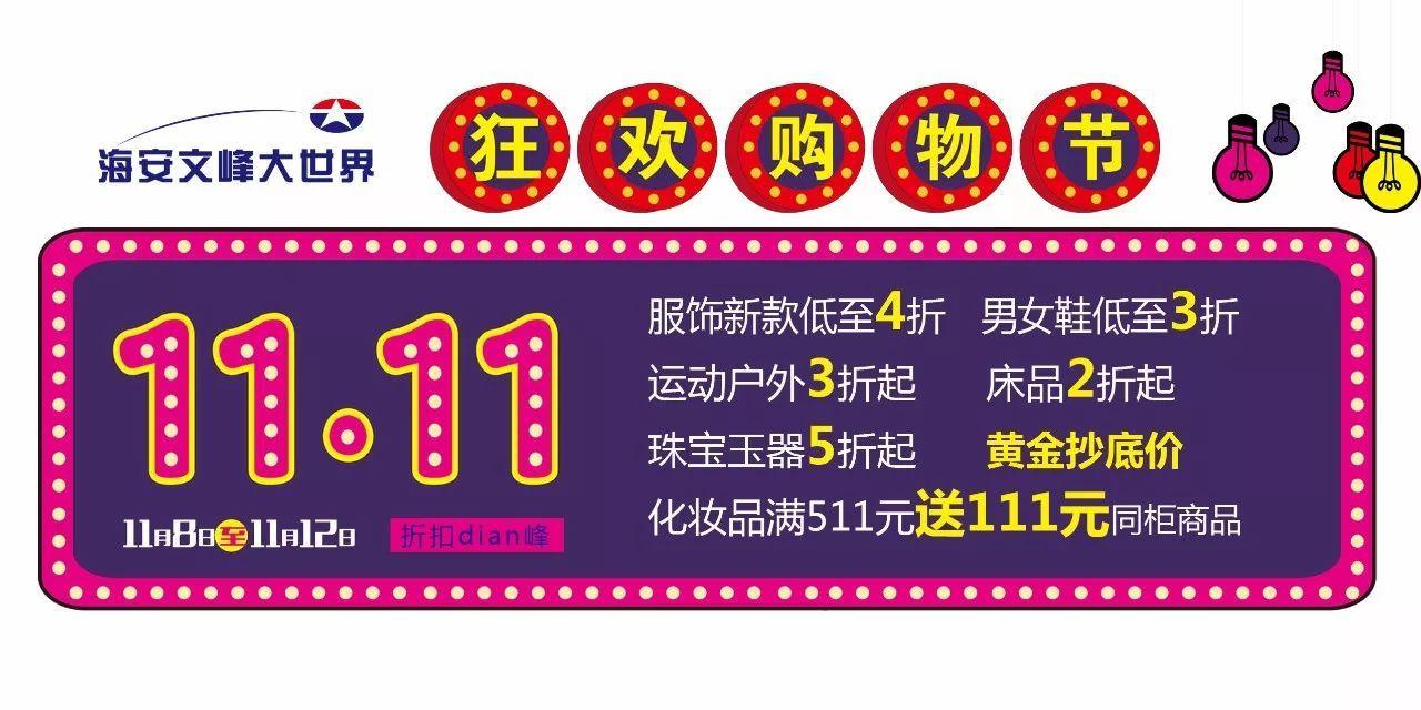 清末第一名妓!曾凭一己之力救下整个北京城!