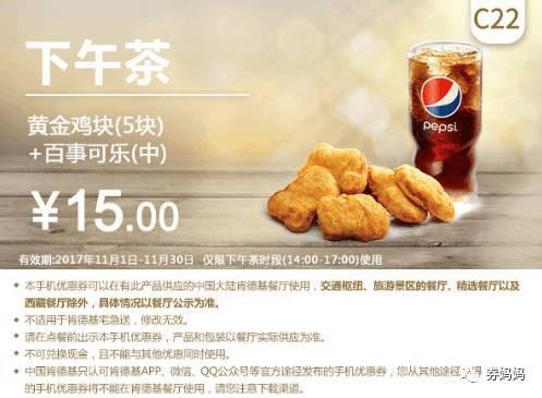 好消息!濮阳大学生就业补助标准提高,每人可拿1500元!