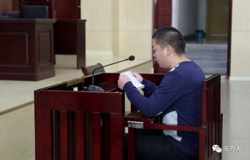 血本无归!华裔母女买大楼收租损失惨重,面临260万罚款
