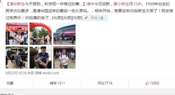 咸阳市民文化中心 今日起北广场上天天有演出 节目单先睹为快