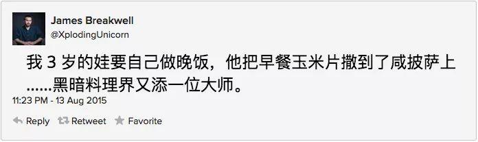 她是唯一主动放弃赵本山小品的女星!34岁孑然一身,热心公益!