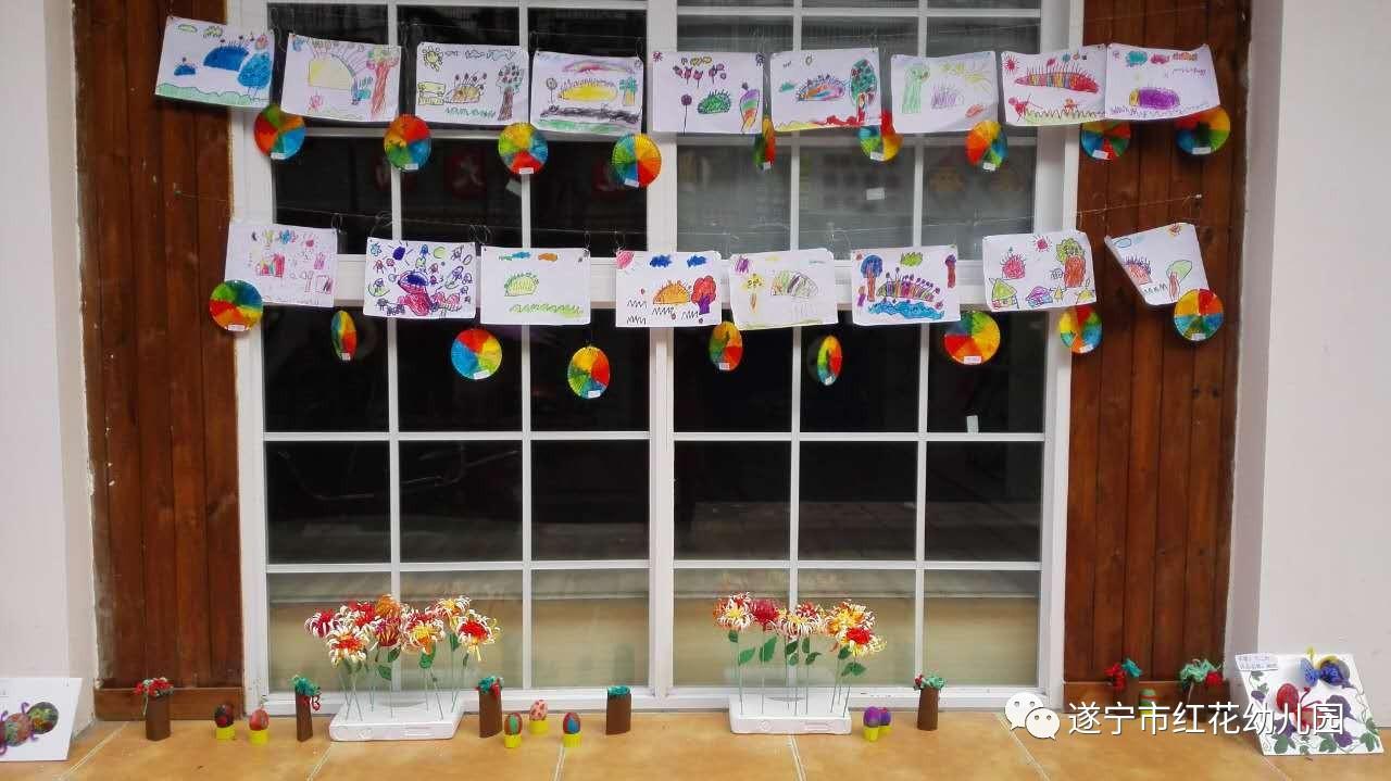 『红花幼教』遂宁红花幼儿园总园举办大班十月画展