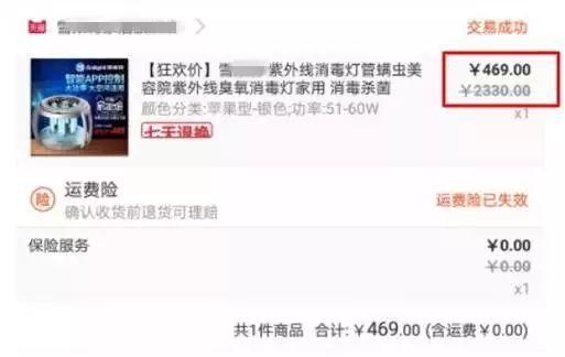 """金寨将开通江山、杭州东等首对""""始发终到""""高铁列车!"""