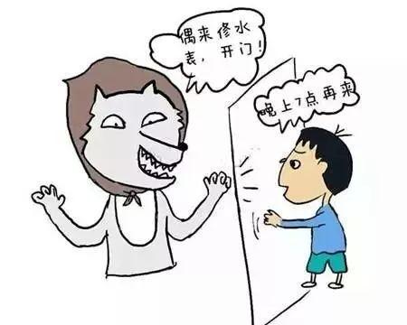 """张一山兄弟四人山寨""""F4""""网友:霸气侧漏,帅爆了!"""