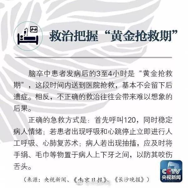 """【创文日报】网络公益丨""""蓝丝带爱心车""""启动, 108位""""好汉""""助考2.4万名考生"""