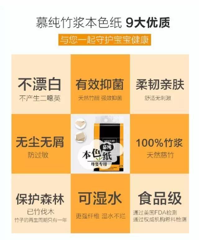 福建省漳州市华安县气象台发布大雾黄色预警
