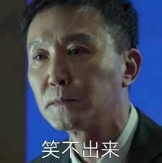 """成都五年位居零售""""第四城"""",龙湖打造城西商业旗舰"""