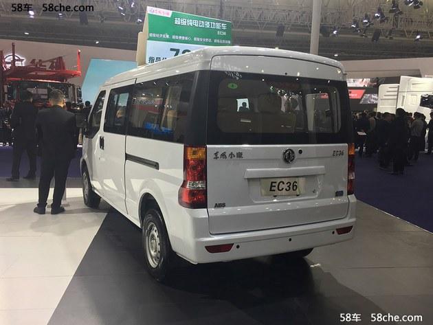 武汉商用车展搜狐物流ec36电小康车亮相_东风汽车梅德韦杰娃冰上的图片