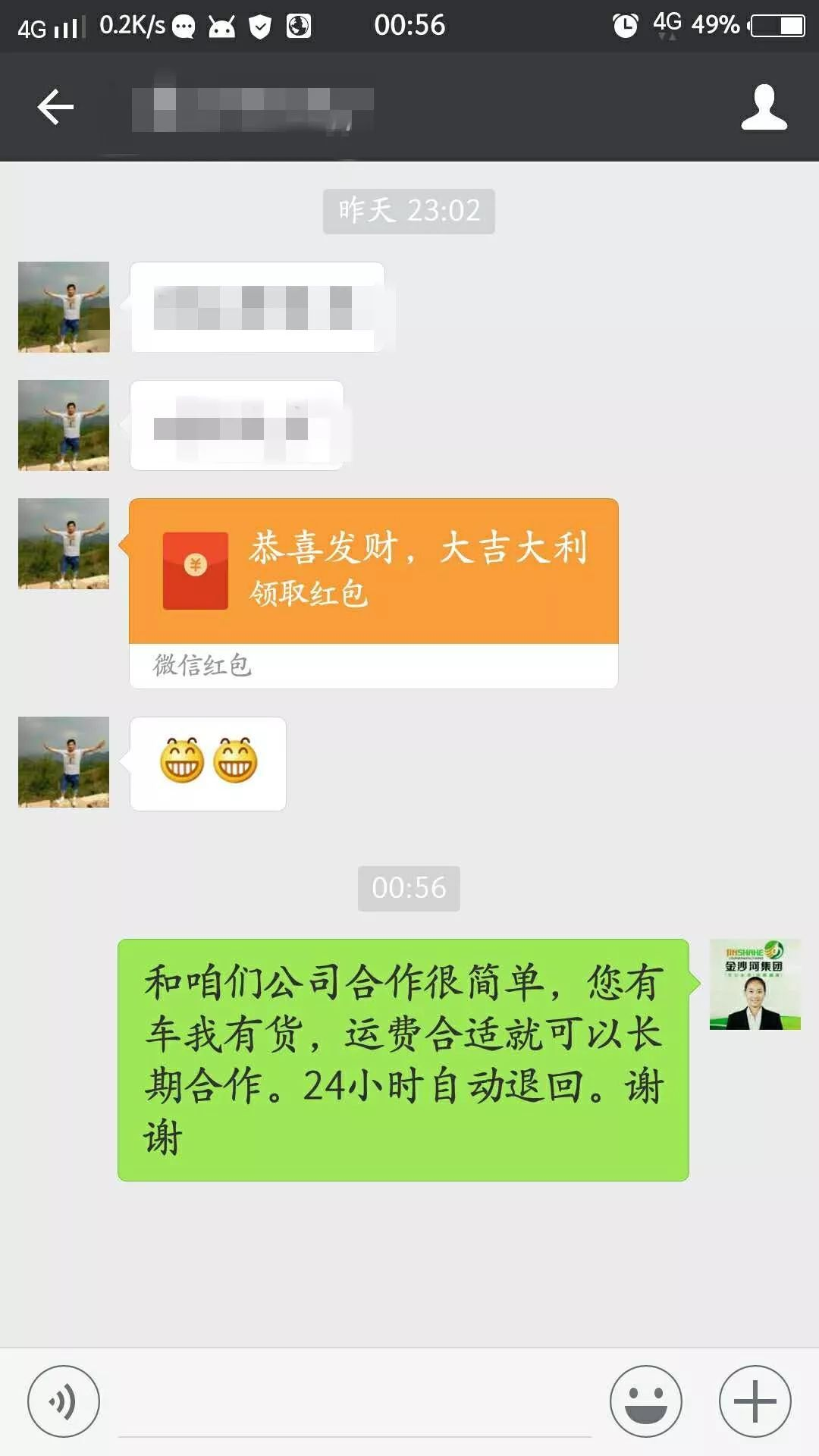 """快递第一龙头获52亿增幅,18年赶超""""贵州茅台""""成最强妖王"""