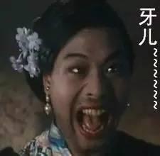 """为了出名模仿""""赵本山""""名字改为""""赵本水"""", 今百万身价却遭人骂"""