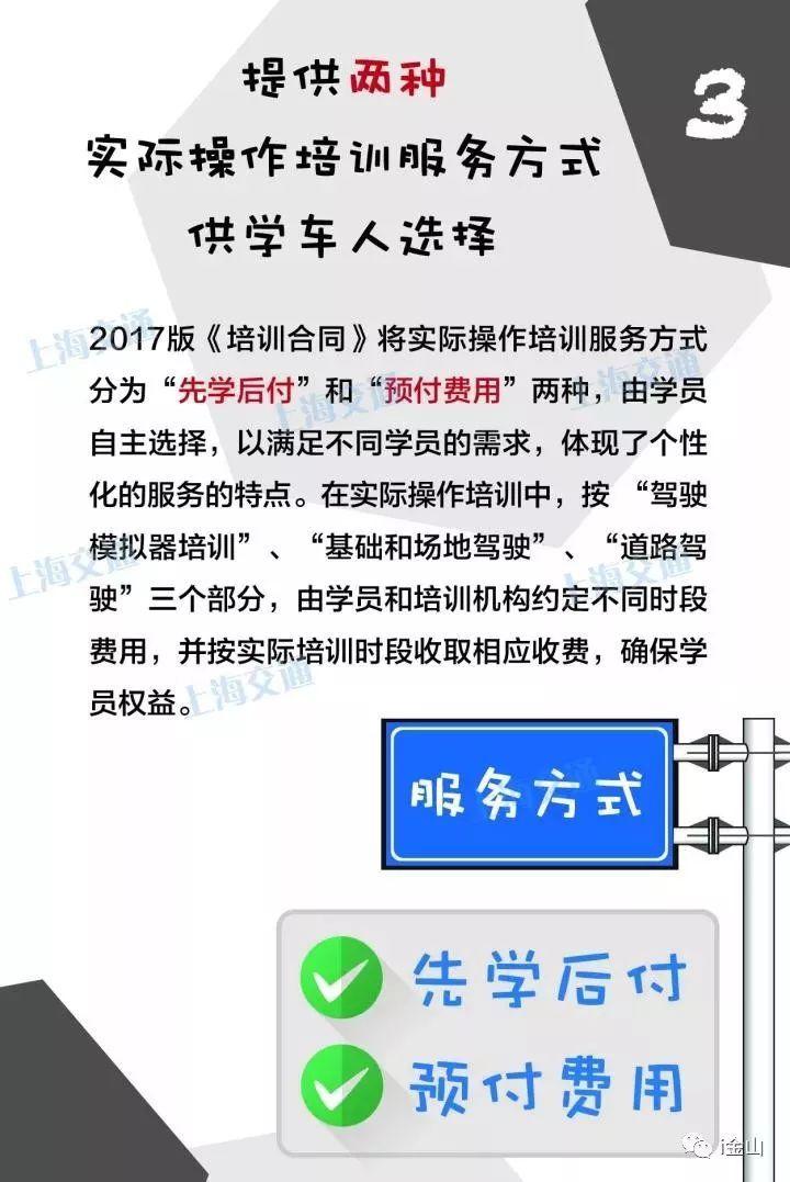 倒计时!西藏林芝桃花节即将开幕!错过再等一年……
