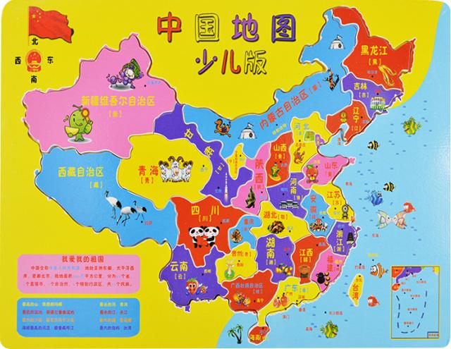 关于原子弹核爆日本一事,日本谋求美军道歉,美将领给出强硬答复