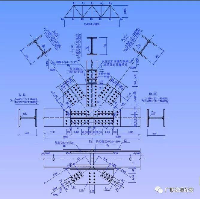 常用的钢结构图纸和知识汇总