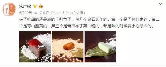 """广州娃提案进京上""""两会"""":省实学生聚焦心脏骤停患者急救"""