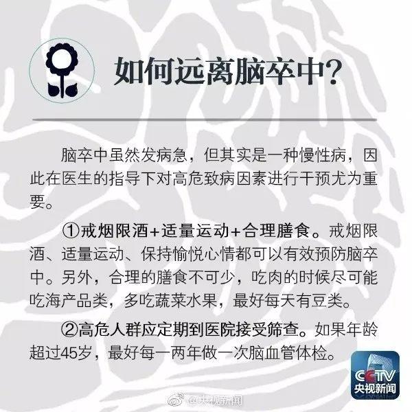 李小璐深夜与导演酒店聚会,疑探讨复出作品的剧本!