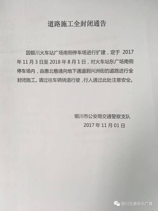 """创客活动│Scratch编程之""""田野酷跑""""需抢票"""