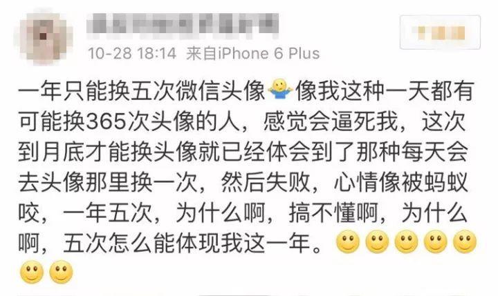 """总理关心的:如何让基层医院和北京三甲医院""""合体""""!远程心界帮你来解决"""