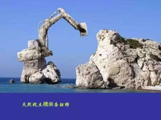 妙资金融爆雷事件追踪:杭州互金协会已将其除名 警方已立案