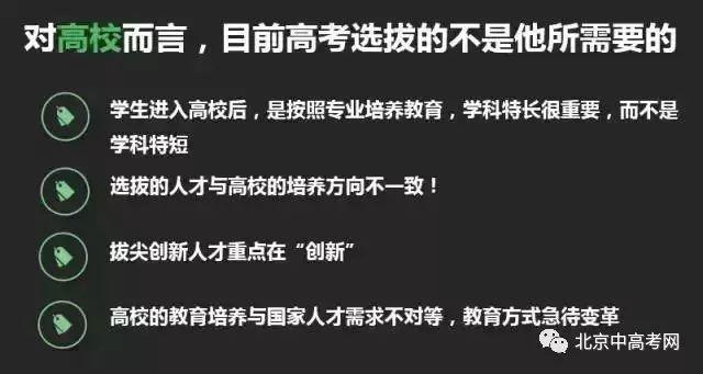 """张国荣""""新片""""最后上映时,王家卫哭了:好好活着,我们会死很久"""