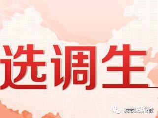 「拍拍辟谣」九寨沟县地震部分谣言网上流传 请大家不信谣不传谣