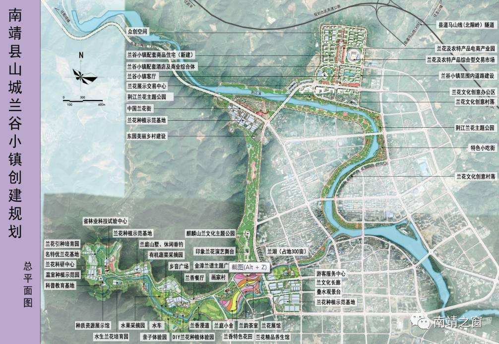 南靖山城:兰水之畔有座兰谷小镇图片