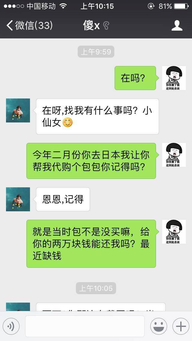 陈赫父亲旧照流出, 网友: 年轻时的爸爸比陈赫帅多了!