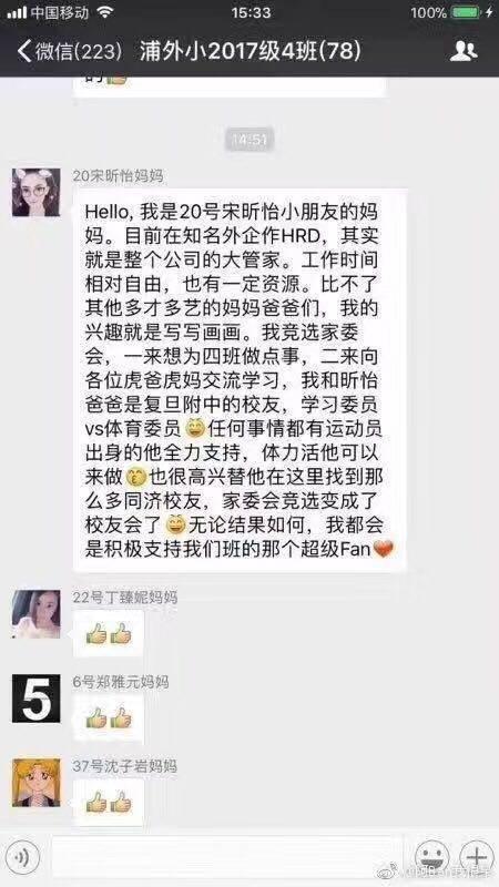 赵丽颖朋友圈发布31岁生日现场图,真是幸福甜蜜死啊