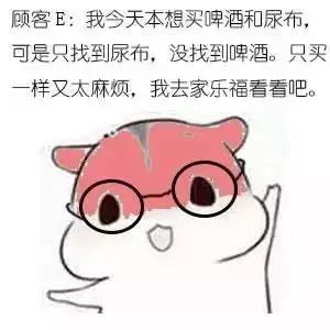 濮阳法院公布第九十六批失信被执行人名单·华龙区