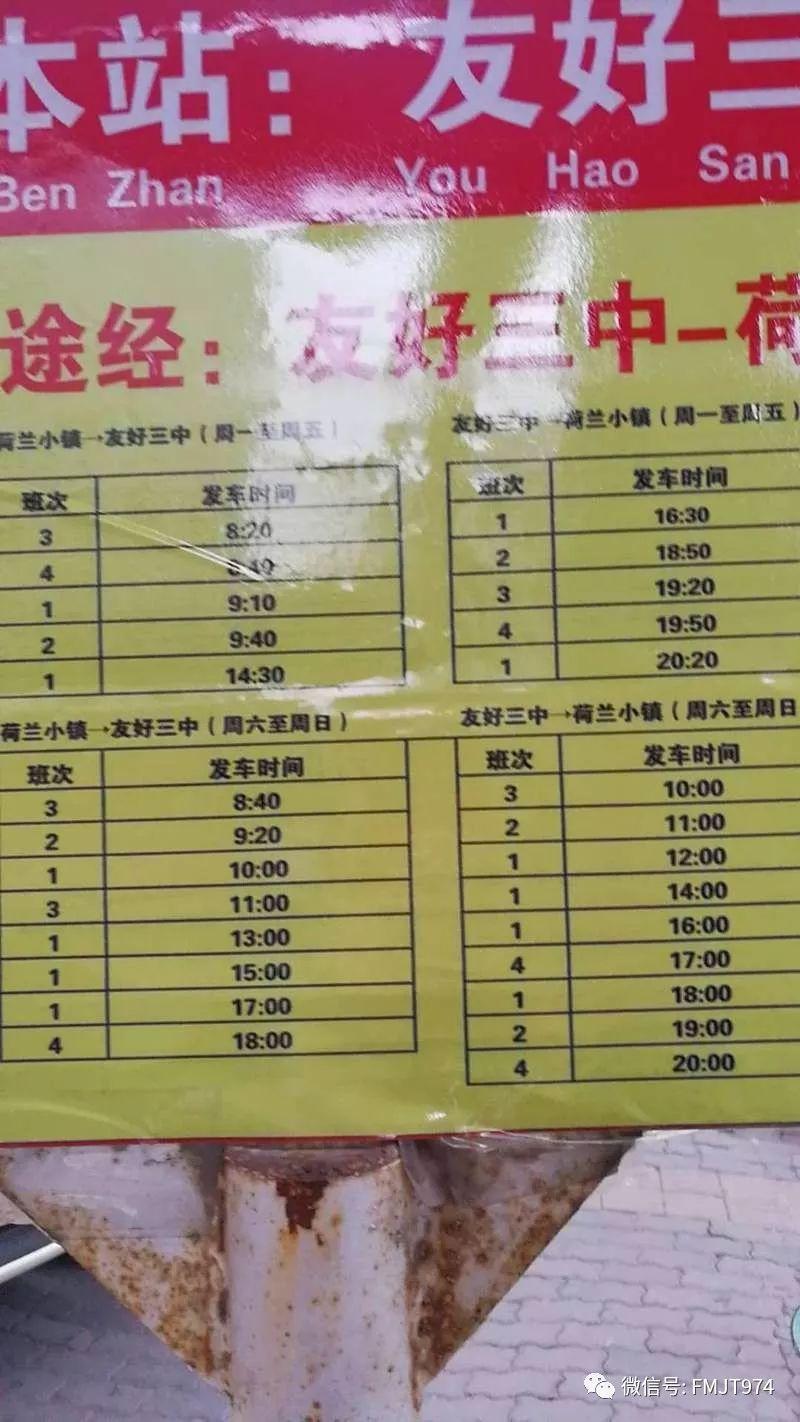 出了!南雄中学2017年分数线及韶关市第二批次第一志愿高中招生录取最低控制分数线的通知