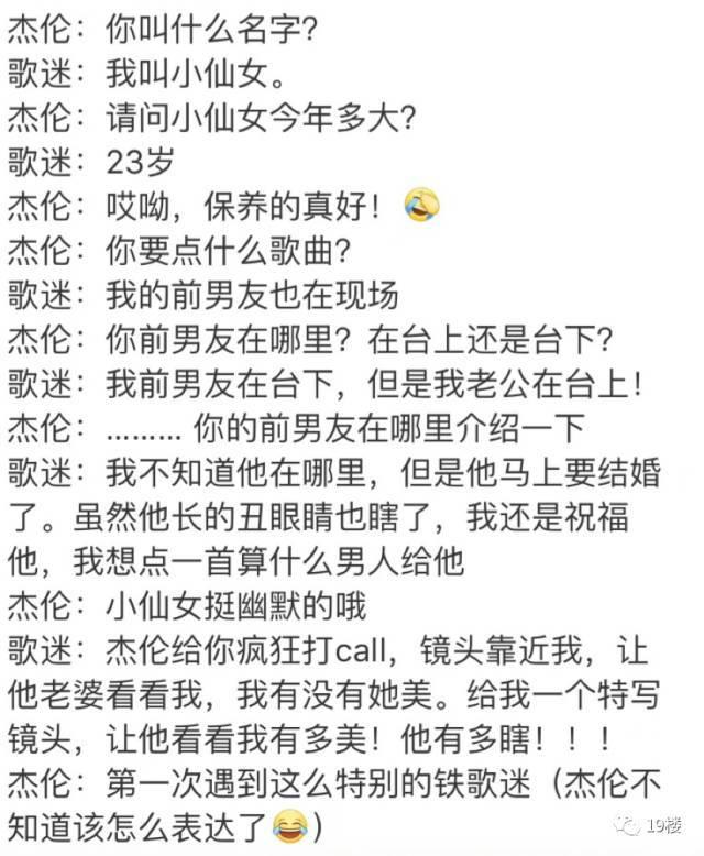 数据不说谎!北京国安纸面实力或已超越广州恒大!1数据中超第1!