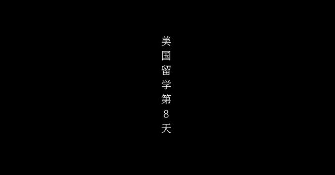 《陈翔六点半》女演员遇害案开庭,家属:不要赔偿,严惩凶手