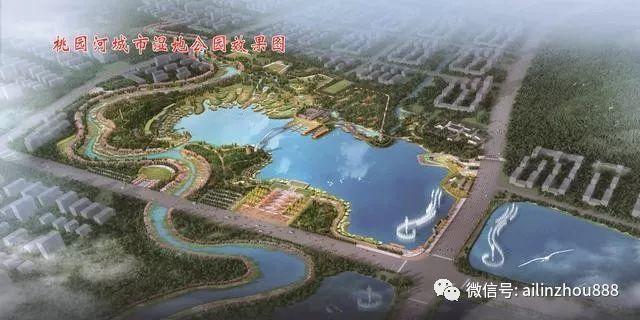 桃源河湿地公园,林州城南的百姓有福了!图片