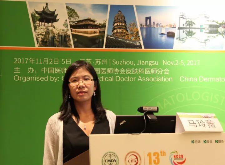 CDA2017年会报道|来自大洋彼岸的学术大礼——皮肤外科国际交流专场