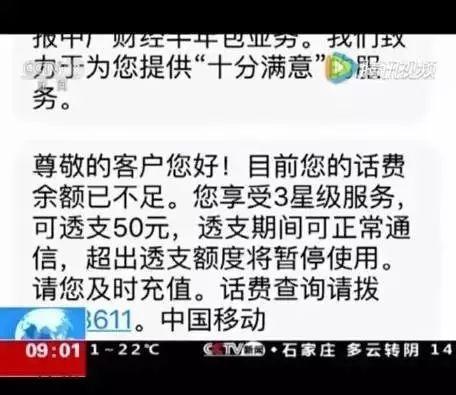 天美表示: 剑仙李白是诗仙李白, 荆轲是男儿身, 将尊重历史