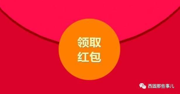 口译|华人口译员亲述行业内幕:在澳洲,有哪些因语言障碍导致的惊险瞬间?